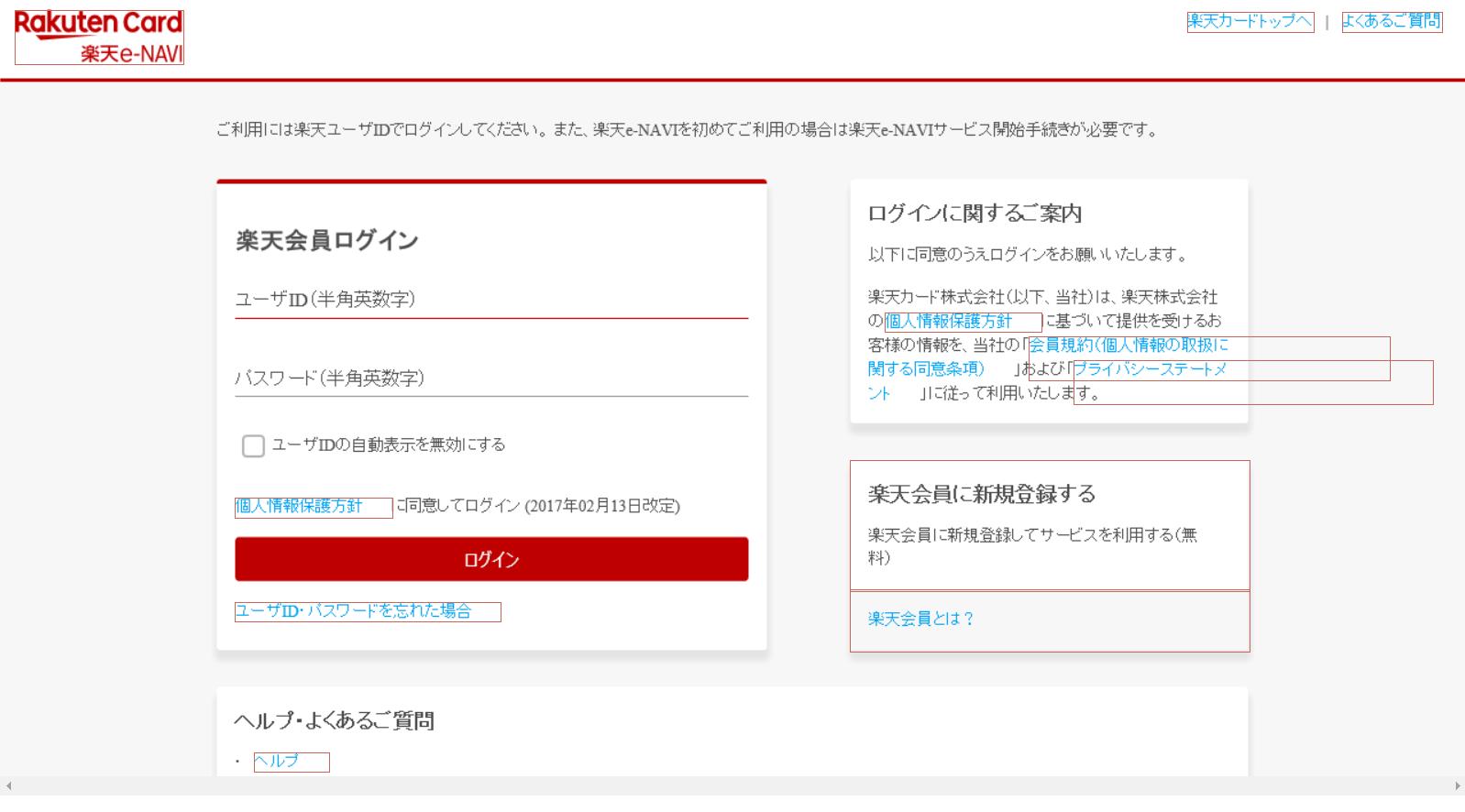 確認 検出 使用 を が し て amazon 必ず 外部 ます アカウント ご し を ください アクセス お客様